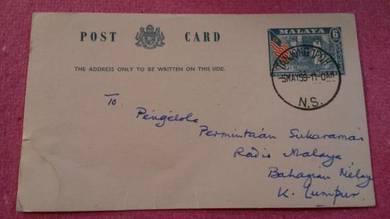 Antik Postcard TANJONG IPOH 1959 PC 1650