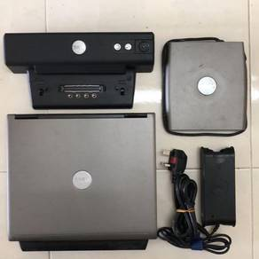 Dell Laptop, docking station, adapter, disc drive