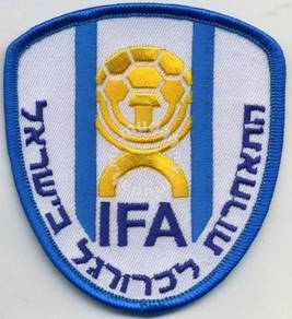 Israel National Football Soccer Team Patch Badge