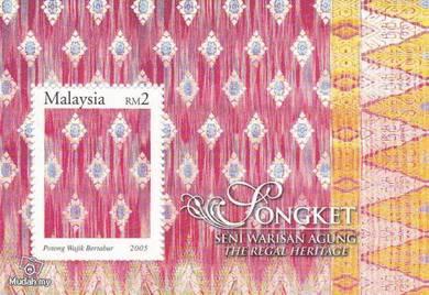 Miniature Sheet Regal Heritage Malaysia 2005