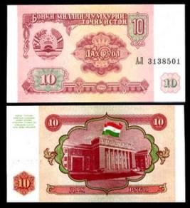 Tajikistan 10 rubles 1994 p 3 unc