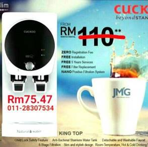 Water Filter CUCKOO Penapis Air Sabak Bernam FQ4BG