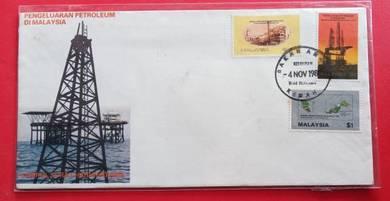 FDC Pengeluaran Peteoleum Di Malaysia 1985