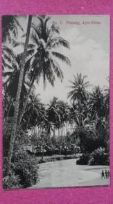 Antik Postcard Penang Ayer Etam 1910 No 200 MINT