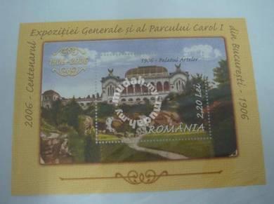 (RB 135)2006 Romania Stamp - MNH