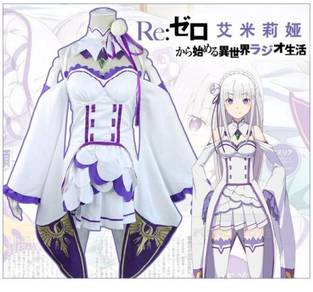 Anime RE:ZERO Emilia cosplay costume