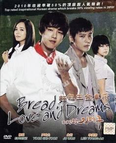 Korea drama dvd bread love and dreams