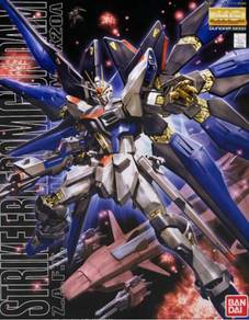MG 1/100 ZGMF-X20A Strike Freedom Gundam