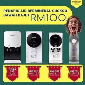 Water Filter CUCKOO Penapis Air Banting P865N