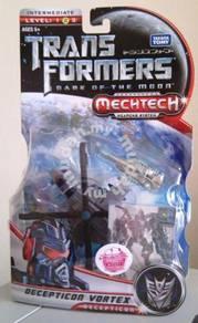 Transformers Takara DOTM Deluxe Class Vortex