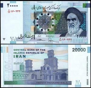 Iran 20000 rials x 10 pcs all unc