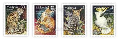 Mint Stamp Wild and Tame Toning Malaysia 2002