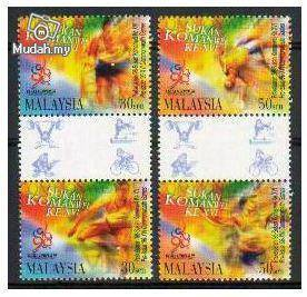 Mint Stamp Commonwealth Games Toning Malaysia 1996