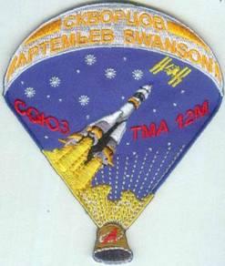 Soyuz TMA-12M Cliff Russia Space Patch