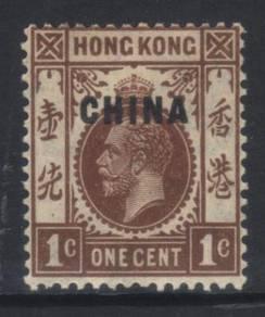 BPO IN CHINA 1c 1917 OPTD SG1 M/M CAT £16+ BK590