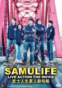 DVD JAPANESE MOVIE Samulife Live Action