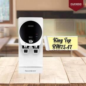 CUCKOO Water Filter Penapis Air Parit Sulong MYPNZ