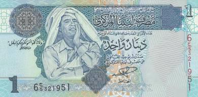 Banknote Libya #064 1 Dinar (2002) UNC