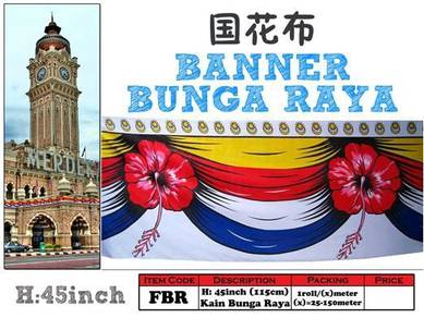 FBR Banner Bunga Raya Malaysia