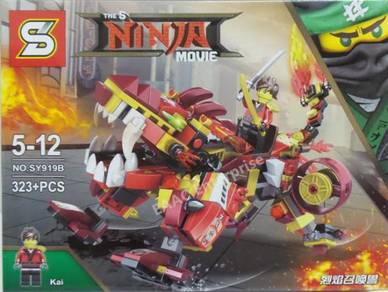 Ninja SY919B Red Lego Building Block Bricks 323+pc