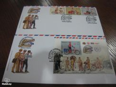 2 Keping FDC Pakaian Seragam Posmen 2012