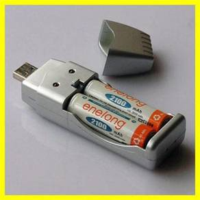 USB charger NiMH Battery AA