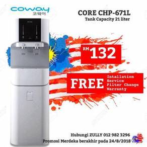 Coway Water Filter New11