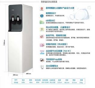 Magic water dispenser