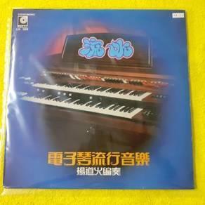 EEQ lp lagu China piring hitam vinyl A22