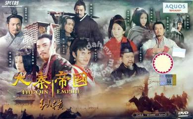 DVD Chinese Drama The Qin Empire