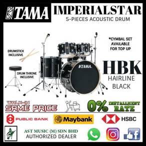 Tama Imperial Star Acoustic Drum HBK