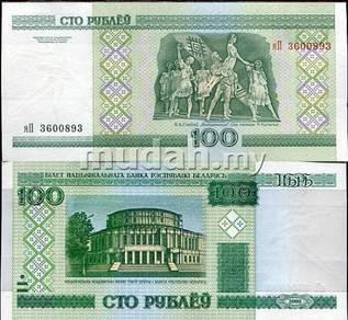Belarus 100 ruble 2000 p 26 unc