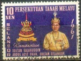 Use-d Stamp Sultan Selangor Tanah Melayu 1961
