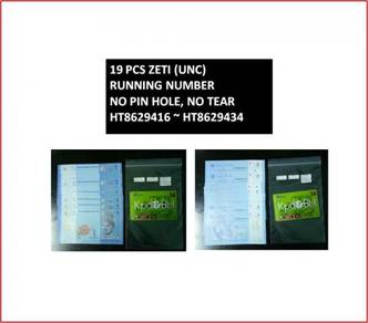 Pcol Duit Wang Kertas RM1 Zeti 19pcs Running Bank