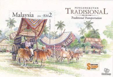 Miniature Sheet Transportation Overprint 2004