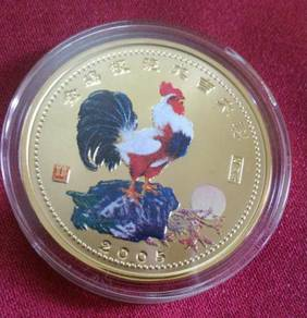 2005 China Medal of Rooster Year