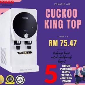 CUCKOO Water Filter Penapis Air Kudat ZK49Y
