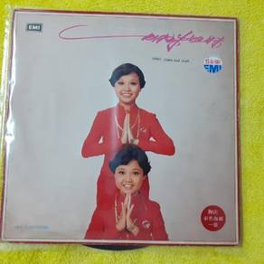 EEQ lp lagu China piring hitam vinyl A17