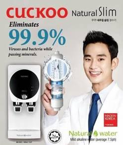 CUCKOO Water Filter Penapis Air Panchor J3BW8