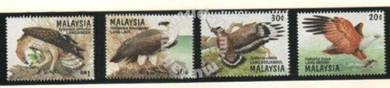 Mint Stamp Birds of Prey Malaysia 1996