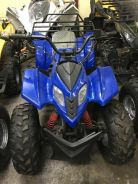 ATV 125cc && motor new 2017