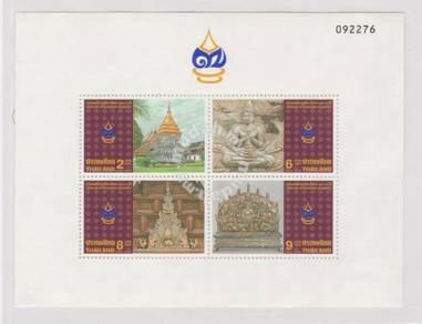 (RB 131)Thailand Buddhist Temple 700th Ann Stamp