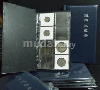 PCCB Coin Holder Album 8 X 10