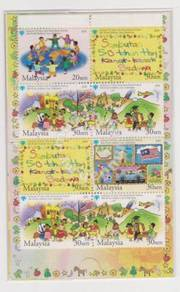 (RB 133) 2003 50th World Children's Day Stamps