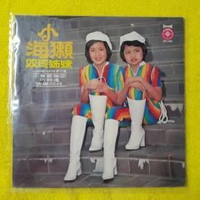 EEQ lp lagu China piring hitam vinyl A24
