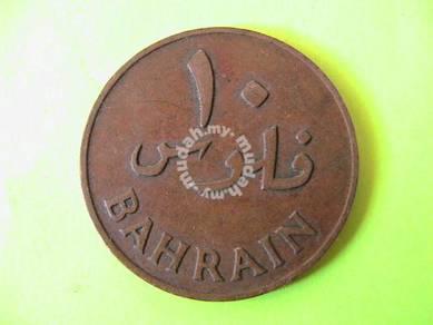 Bahrain kingdom-10 fils-ah 1385 /1965 ad-bronze