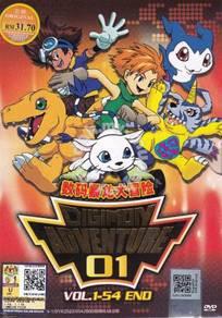 DVD ANIME DIGIMON ADVENTURE 01 Vol.1-54End