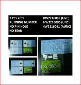 Pcol Duit Wang RM1 Zeti 3pcs Running Banknotes