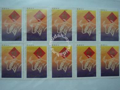 (RB 134) 1997 CANADA 45c Stamps