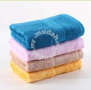 Cotton face towel 200gm 14x30inch